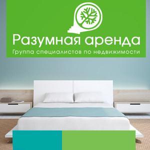 Аренда квартир и офисов Аксубаево