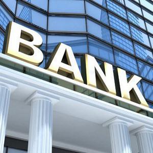Банки Аксубаево