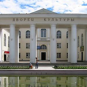 Дворцы и дома культуры Аксубаево