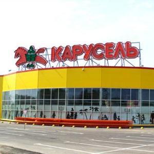 Гипермаркеты Аксубаево