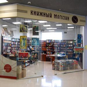 Книжные магазины Аксубаево