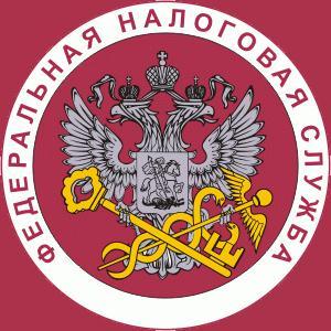 Налоговые инспекции, службы Аксубаево