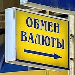 Обмен валют Аксубаево
