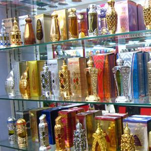 Парфюмерные магазины Аксубаево