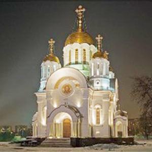 Религиозные учреждения Аксубаево