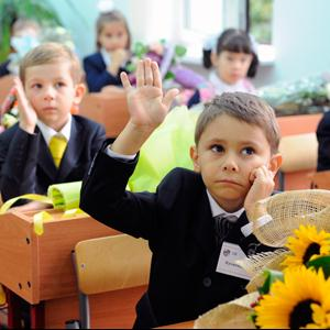 Школы Аксубаево