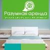 Аренда квартир и офисов в Аксубаево