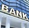 Банки в Аксубаево