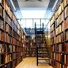 Библиотеки в Аксубаево