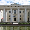 Дворцы и дома культуры в Аксубаево