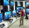 Магазины электроники в Аксубаево