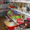 Магазины хозтоваров в Аксубаево