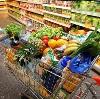 Магазины продуктов в Аксубаево