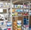 Строительные магазины в Аксубаево