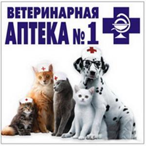 Ветеринарные аптеки Аксубаево